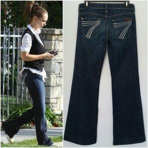 Size 26 7FAM Dojo Trouser Jeans 7 For All Mankind